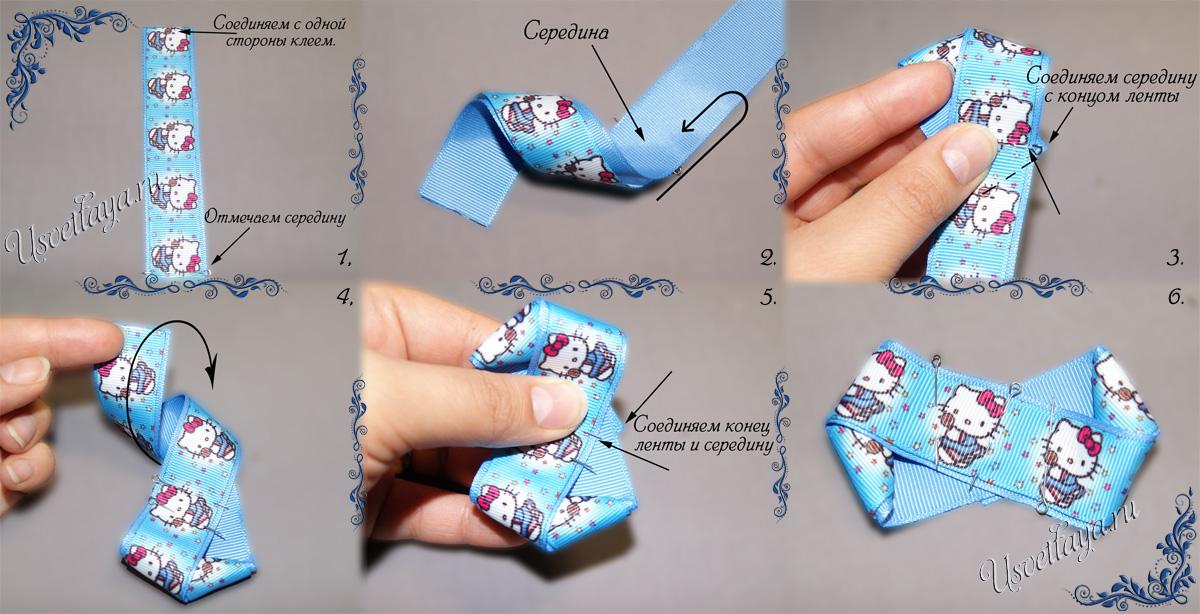 Бантики из лент с рисунками своими руками пошаговая инструкция